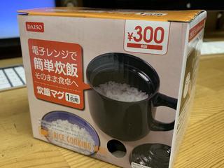 ダイソー 電子レンジで簡単炊飯器.jpeg