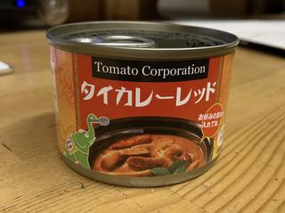 トマトコーポレーション タイカレー.jpeg