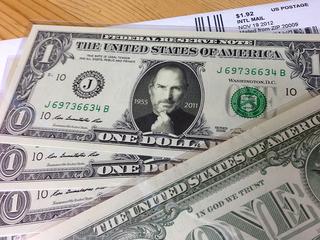 Steve Jobs One Dollar.JPG