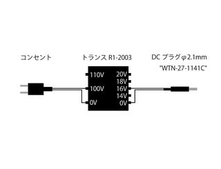 THORENS電源図面.jpg