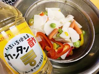 カンタン酢でピクルス.jpeg
