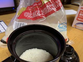 タイ米 香り米.jpeg